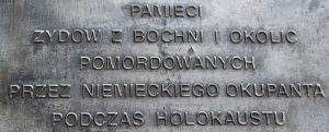 Żydowska Trasa Pamięci