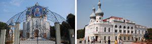 Borszczów (Ukraina), miasto zaprzyjaźnione