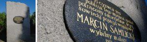 Obelisk upamiętniający Marcina Samlickiego